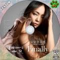 安室奈美恵 finally DVD