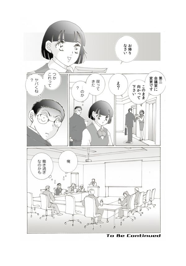 01-8.jpg
