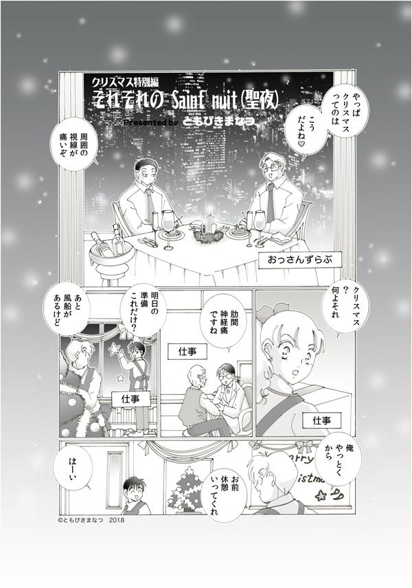 01最終稿-72