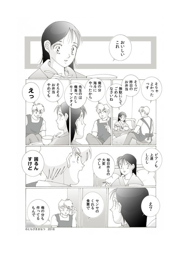 35-4-07.jpg