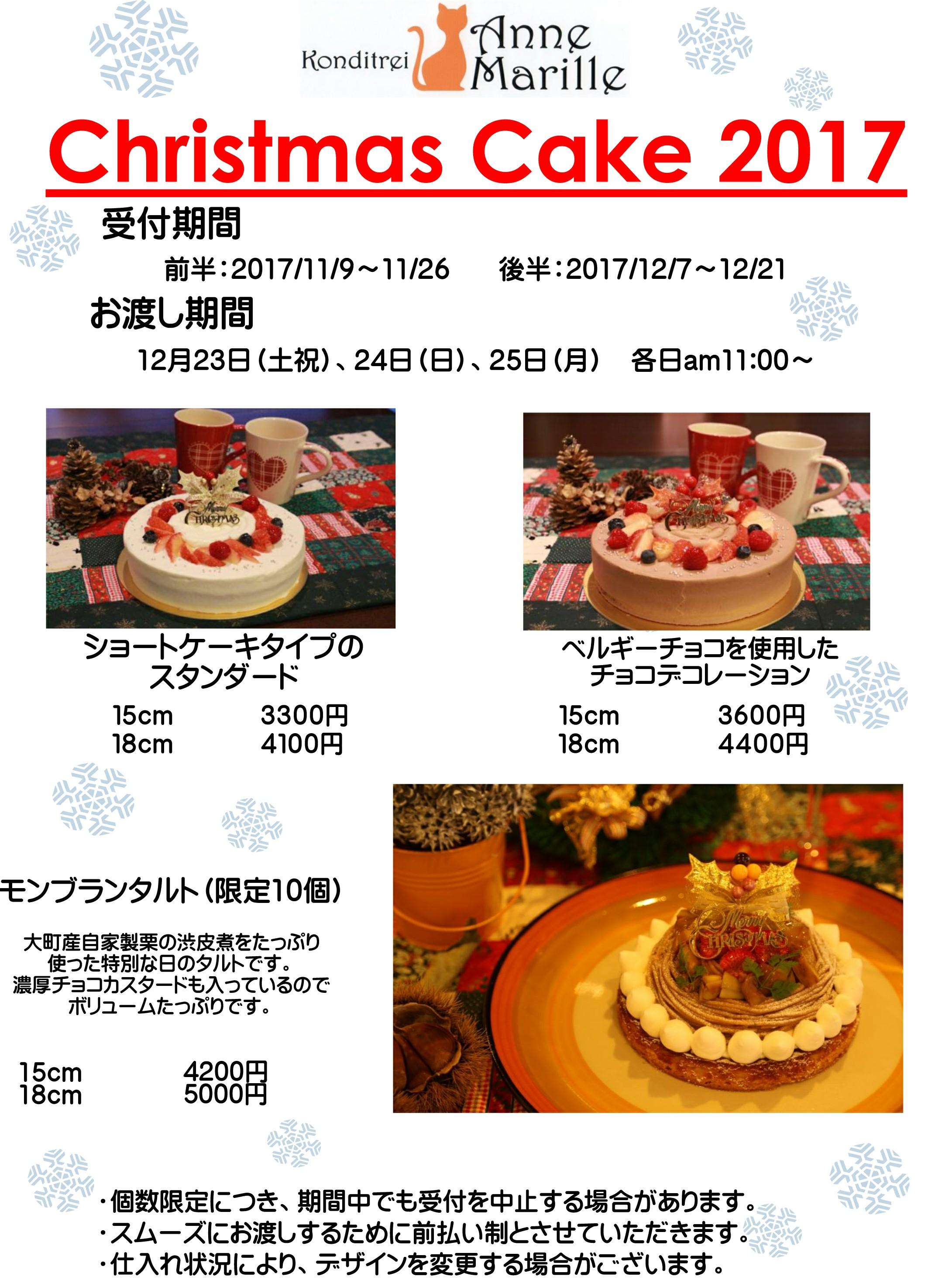 20171109152130284.jpg