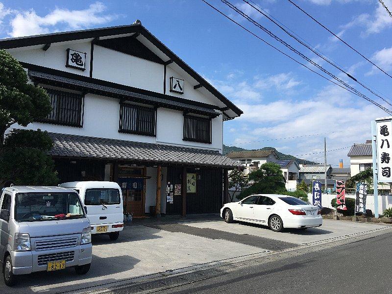 亀八寿司2323