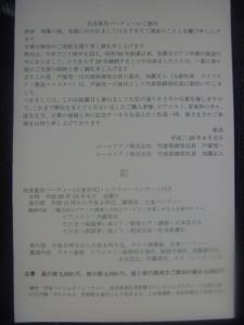 P1040283.jpg