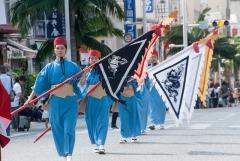 首里城祭 琉球王朝絵巻行列 五方旗