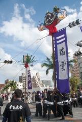 首里城祭 琉球王朝絵巻行列 旗頭