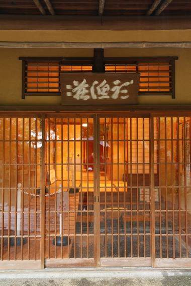 旧陸奥宗光邸・玄関①