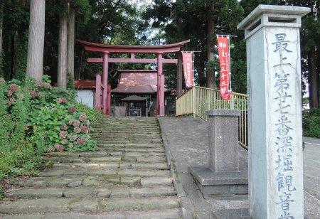 mogami33-27-1.jpg