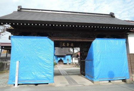 mogami33-29-3.jpg