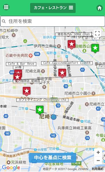Screenshot_20170509-120108.png