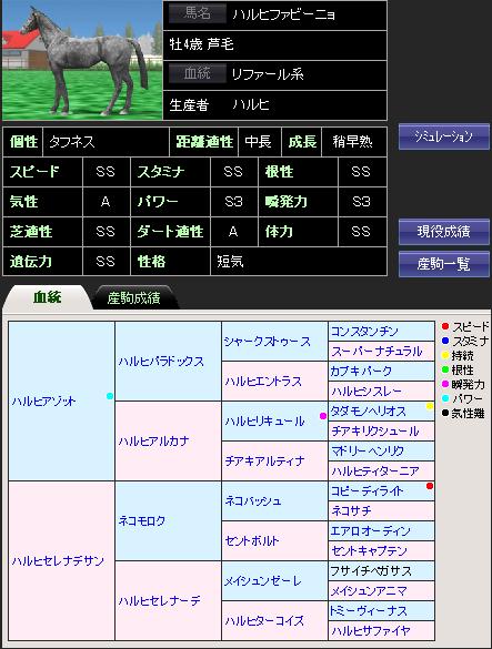 170830-2
