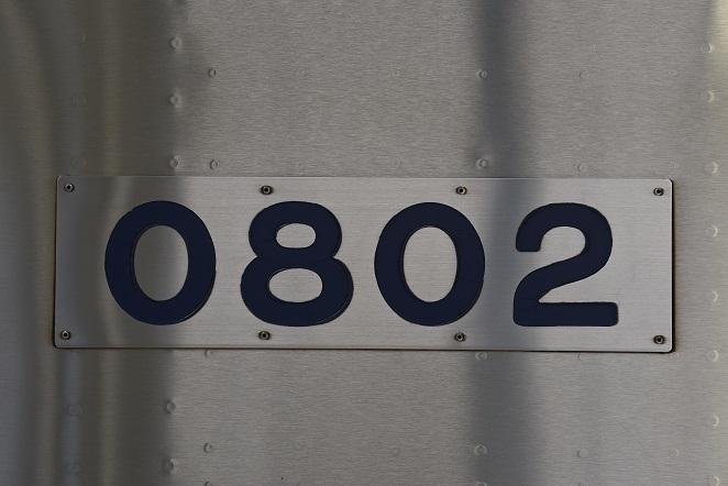 DSC_9597.jpg