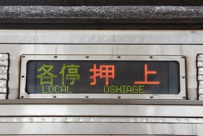 DSC_9904.jpg