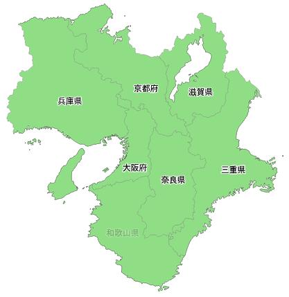 関西エリア・近畿エリア
