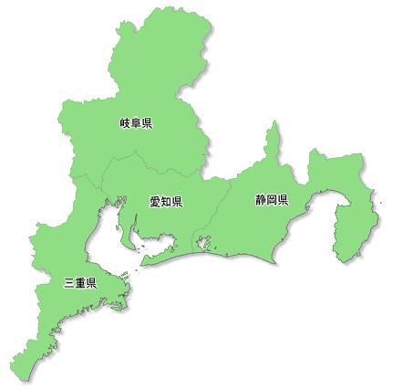 東海エリア