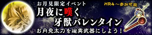 2017_09_27_02.jpg