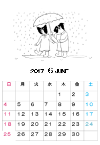 2017-6カレンダーs