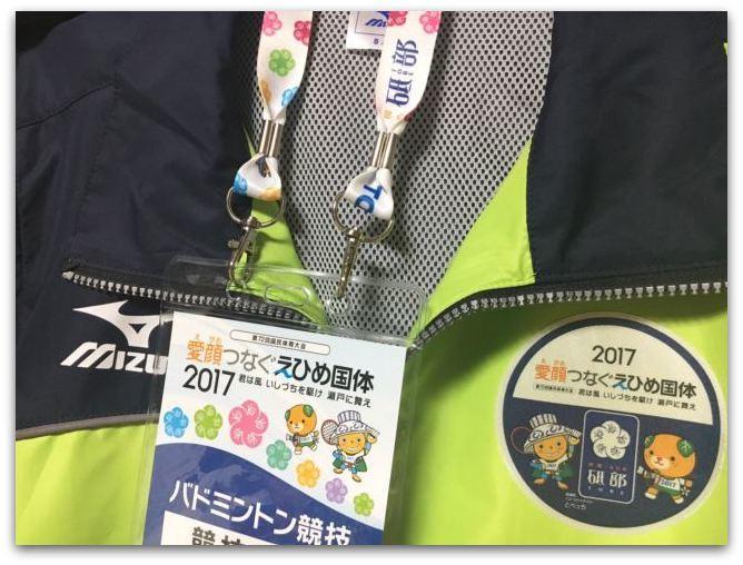 20171005-1.jpg