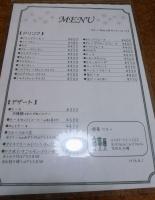 R0073581.jpg