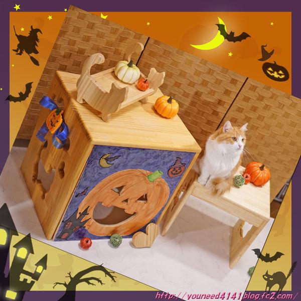 Halloween013.jpg