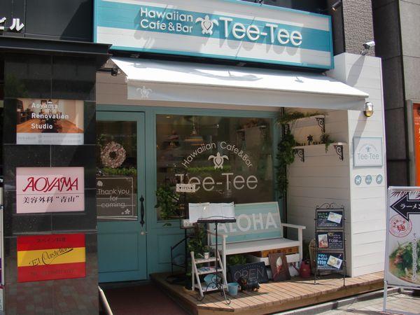 Tee-Tee@渋谷・30170604・店舗