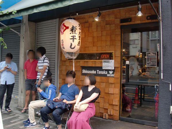 志奈田@秋葉原・20170706・店舗