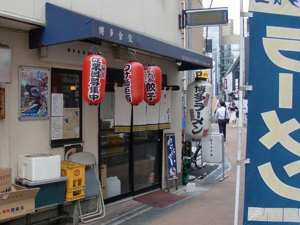 博多食堂@渋谷・20170711・店舗