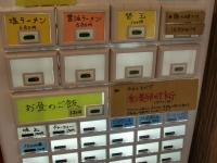 かしわぎ@東中野・20170727・券売機