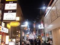 天下一品@渋谷・20170828・センター街