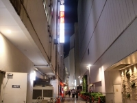 玉五郎@新宿三丁目・20170910・路地