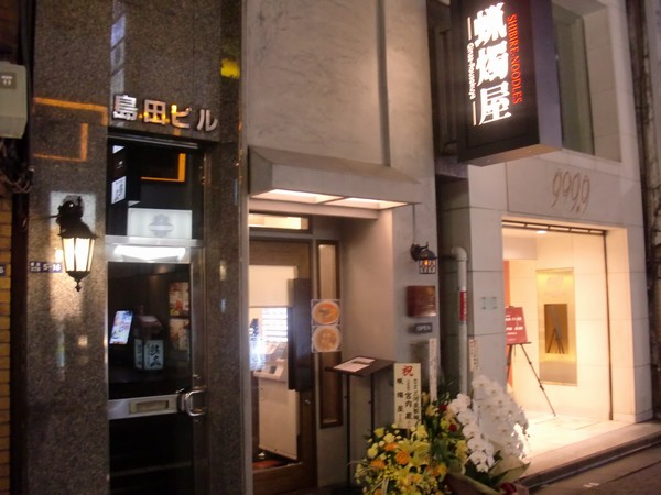 蝋燭屋@銀座・20171022・店舗