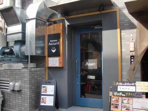 Azzurri@中野・20171029・店舗