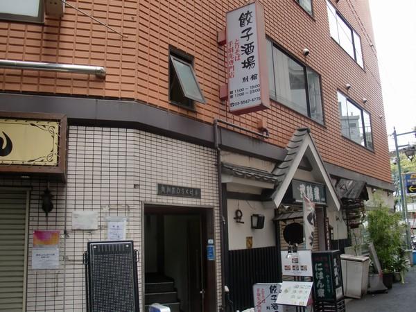 餃子酒場@豊洲・20171102・店舗