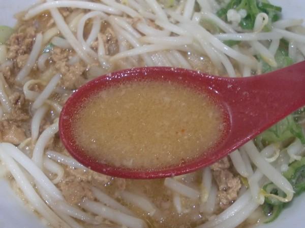 なおじ@御茶ノ水・20171114・スープ