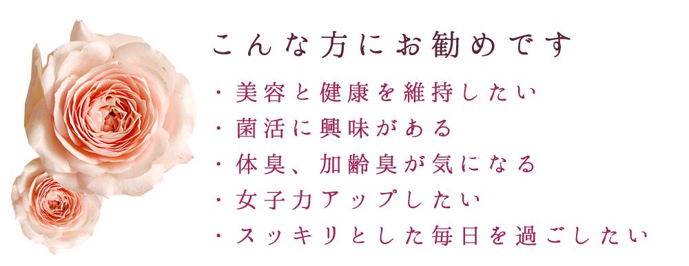 rose_water07.png