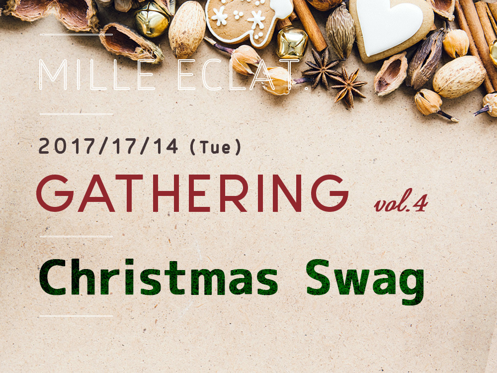 クリスマススワッグ教室ワークショップ