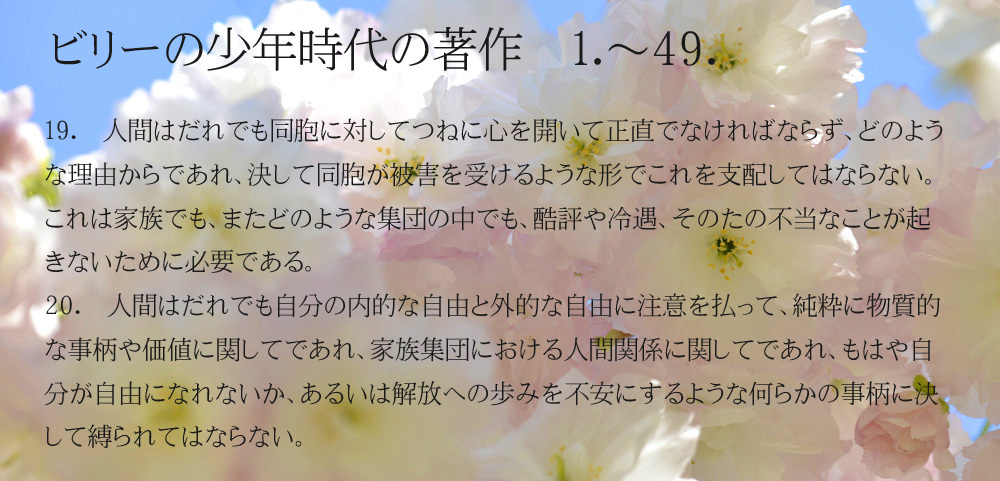 _DSC2904-11-1000-19-20_20171107085828d8c.jpg