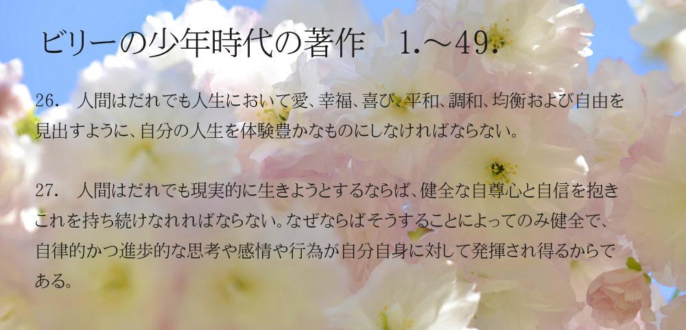 _DSC2904-11-1000-26-27_201711142104470ed.jpg