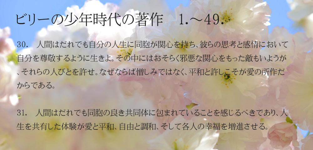 _DSC2904-11-1000-30-31_201711181832279c5.jpg