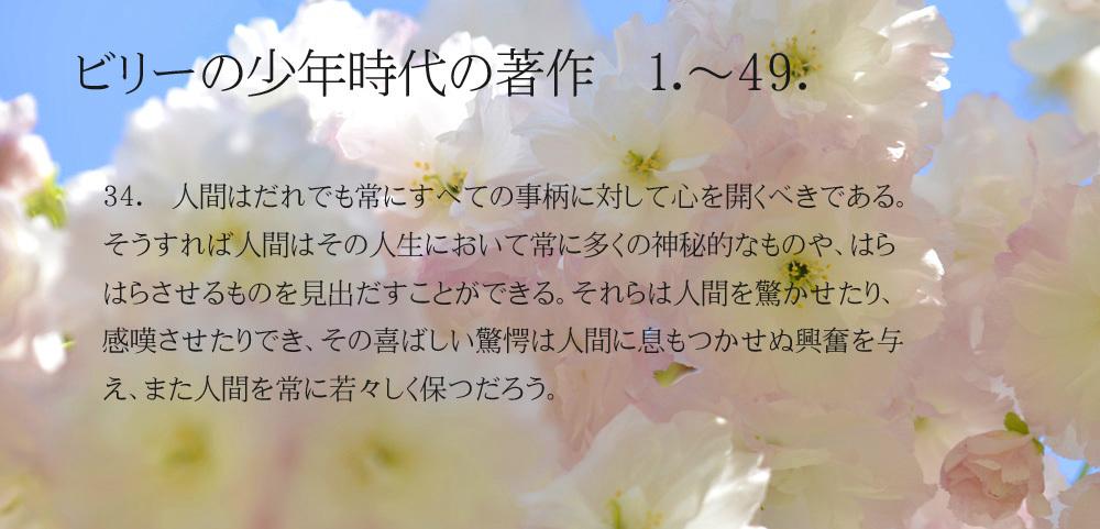 _DSC2904-11-1000-34_20171120142615b8d.jpg