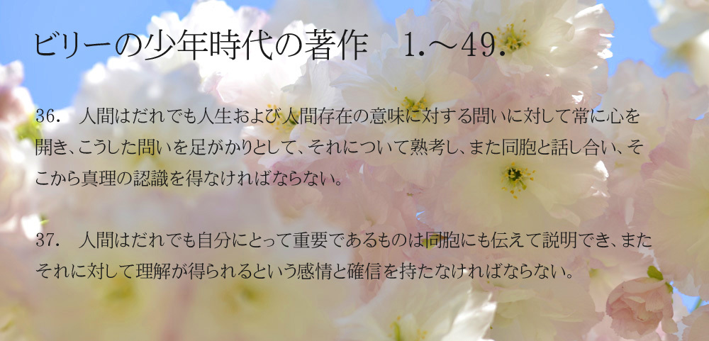 _DSC2904-11-1000-36-37_2017112317054431a.jpg