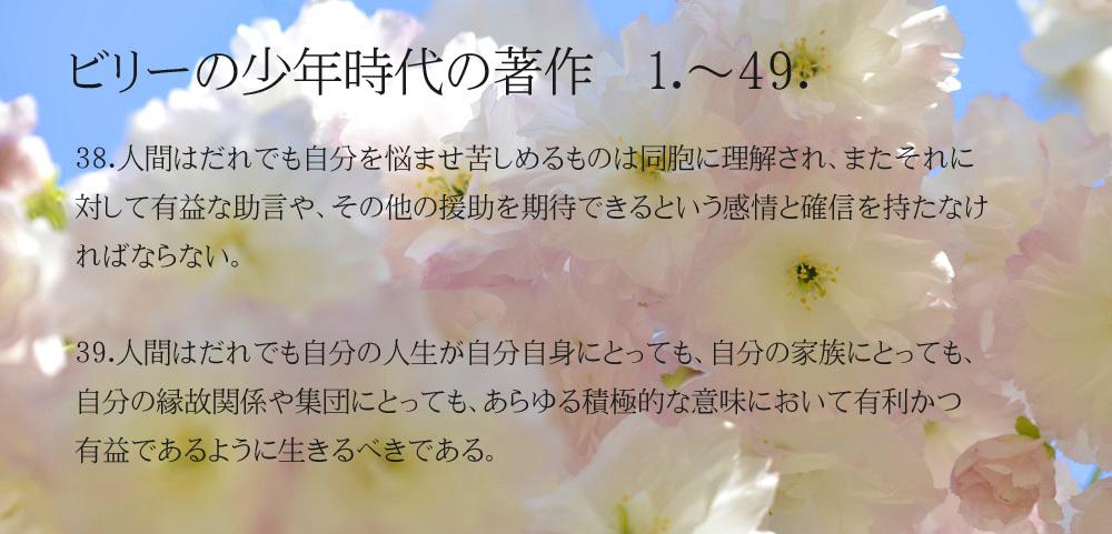 _DSC2904-11-1000-38-39_20171124203850e20.jpg