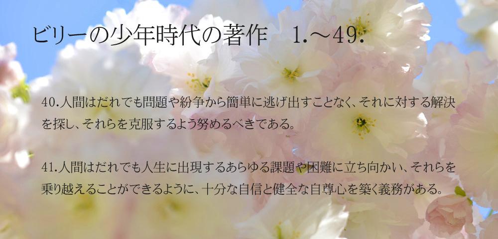 _DSC2904-11-1000-40-41_20171125163639b1c.jpg