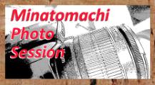 http://minatomachi-photo.jp