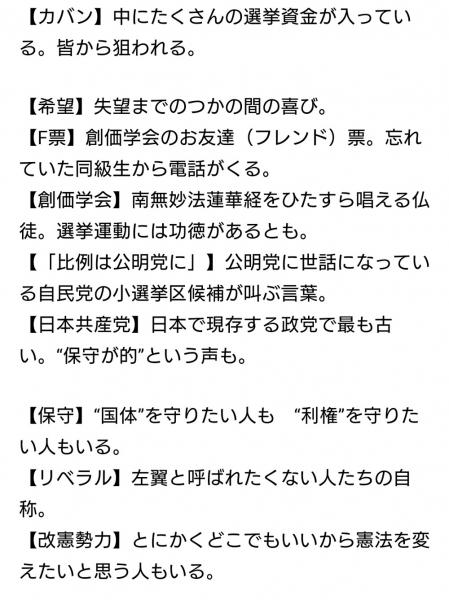 悪魔の辞典02