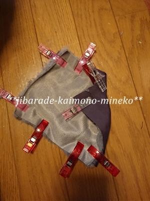 s-ファーポケットカーデ6