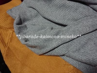 バルーン袖2