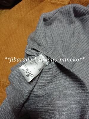 バルーン袖3