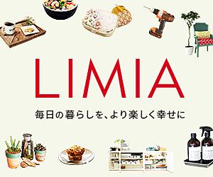 LIMIA