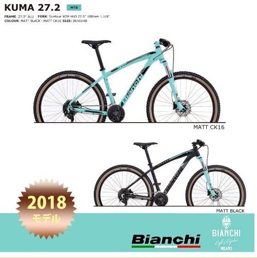 2018最新モデル  BIANCHI(ビアンキ) KUMA27.2(クマ27.2) 27ER/650B マウンテンバイク