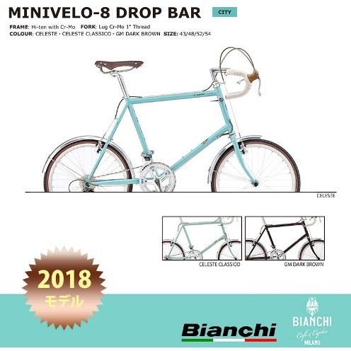 2018年最新 小径自転車 BIANCHI(ビアンキ) 小径車  MINIVELO8 DROP(ミニベロ8ドロップ)